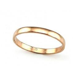 Abielusõrmus 5107017