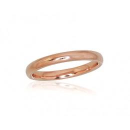 Abielusõrmus 5107019